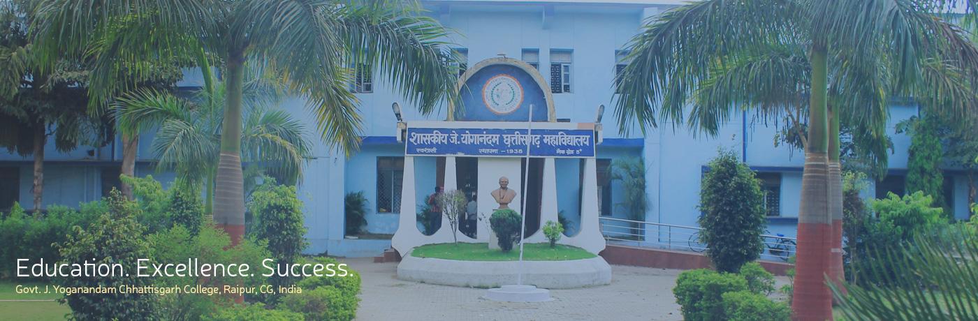 j yoganandam chhattisgarh college raipur result 2017